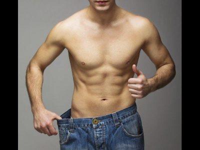 ¿Qué es la banda gástrica y cómo puede ayudarte a perder peso?